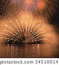 fireworks 34510014