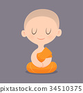 Cartoon Buddhist Monk 34510375