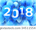 Sign new year 2018 on blue balloon 34511554