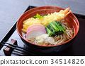 新年前夕的蕎麥麵 麵條 日本料理 34514826