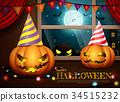 halloween pumpkins party vector illustration 34515232