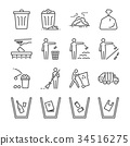 Trash line icon set. 34516275