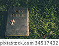 Vintage old holy bible book with christian cross 34517432