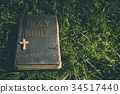Vintage old holy bible book with christian cross 34517440