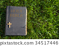 Vintage old holy bible book with christian cross 34517446