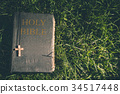 Vintage old holy bible book with christian cross 34517448