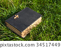 Vintage old holy bible book with christian cross 34517449