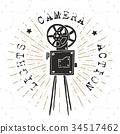 照相机 复古 标签 34517462