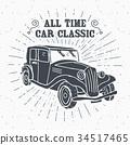 vintage retro label 34517465