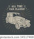 vintage car retro 34517468