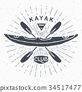 Kayak club vintage label sketch retro badge vector 34517477