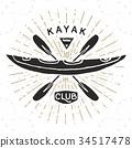 Kayak club vintage label sketch retro badge vector 34517478