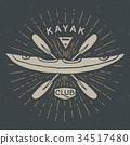 Kayak club vintage label sketch retro badge vector 34517480