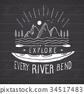 Kayak and canoe vintage label retro badge vector 34517483