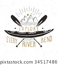 Kayak and canoe vintage label retro badge vector 34517486