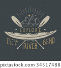 Kayak and canoe vintage label retro badge vector 34517488