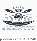 Kayak and canoe vintage label retro badge vector 34517506