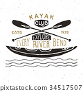 Kayak and canoe vintage label retro badge vector 34517507