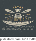 Kayak and canoe vintage label retro badge vector 34517509