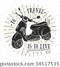 motorbike,vector,motor 34517535