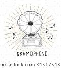 gramophone, vintage, vector 34517543
