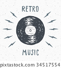 Vinyl record vintage label, retro badge vector 34517554