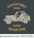 vintage vector offroad 34517561