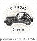 vintage vector offroad 34517563
