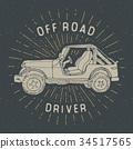 vintage vector offroad 34517565