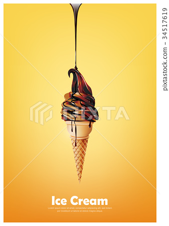 Chocolate soft ice cream cone, Pour chocolate 34517619