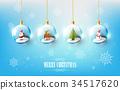 聖誕節 聖誕 耶誕 34517620