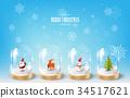 聖誕節 聖誕 耶誕 34517621