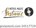 Vinyl record lettering retro music festival vector 34517729