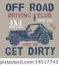 offroad shirt vector 34517743