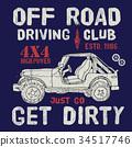 car offroad vector 34517746