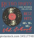 T-shirt design, retro party vinyl record vector 34517748