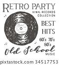 T-shirt design, retro party vinyl record vector 34517753