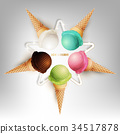 Colorful Ice cream cone, star shape, fruit flavors 34517878