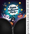 Halloween character element design, opened zipper 34518141