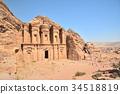 페트라, 세계유산, 유적 34518819
