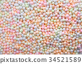 Colorful Foam ball isolated in white background 34521589