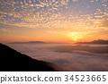 雲海 堆 許多 34523665