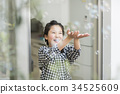 girl,young,soap 34525609