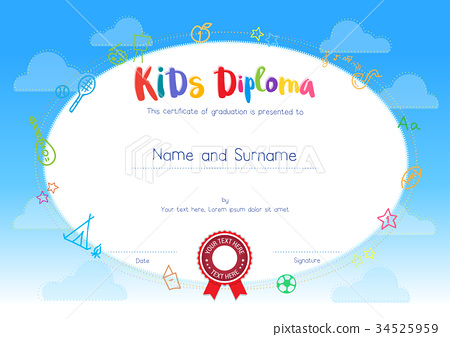 Kids Diploma, certificate of awesomeness template - Stock ...