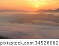雲海 堆 許多 34526062