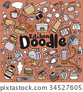 Kitchen Cook Doodle Icons Hand Made 34527605
