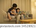 父親兒童圖畫書 34528921