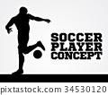 Soccer Football Player Concept Silhouette 34530120