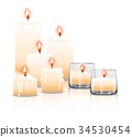Set of candles 34530454