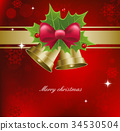 vector merry new 34530504